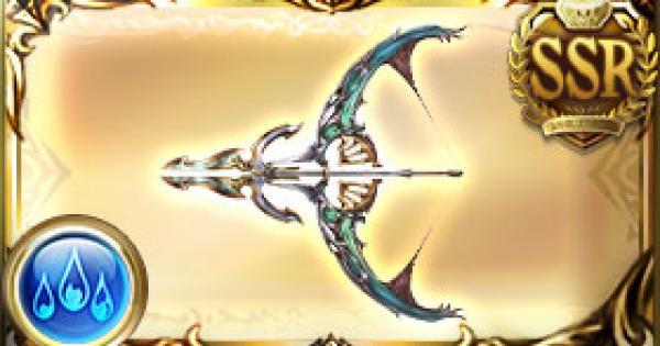 シグルズの弓(グラニ弓)の評価/最終性能