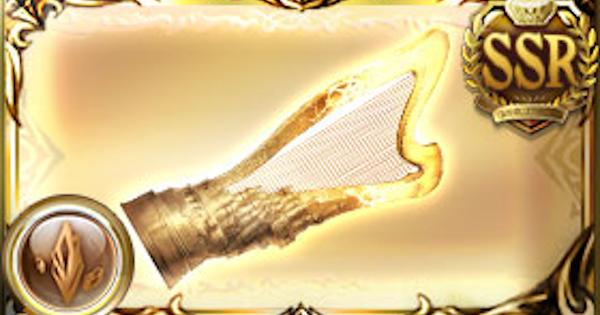 砂城の宮樂弦の評価/最終後の性能検証まとめ サラ解放武器