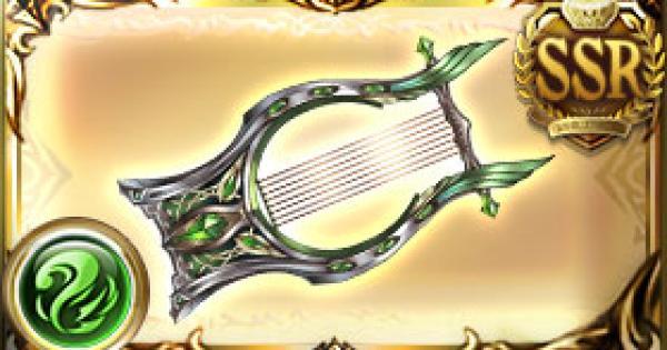 西風の竪琴の評価
