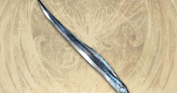 太刀魚の評価