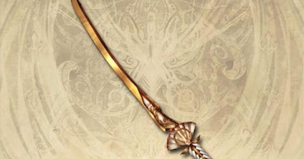 天干地支刀・申之飾の評価