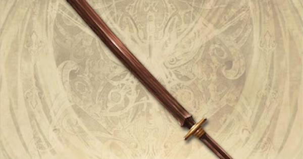 木太刀の評価