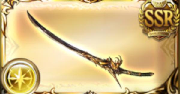 黄龍刀の評価/最終後のスキル性能