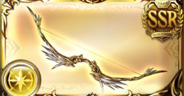 ヘクトル弓の評価|エピック武器『イーリアスボウ』