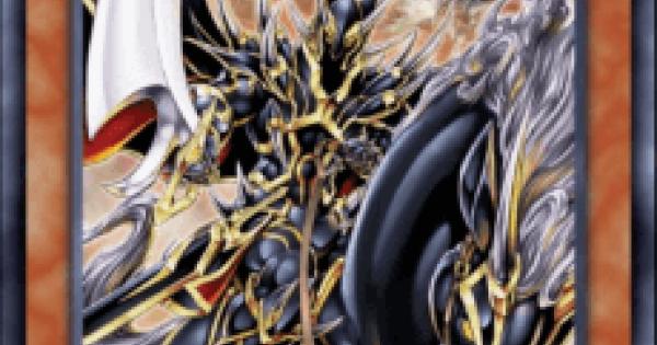 闇魔界の戦士長ダークソードの評価と入手方法