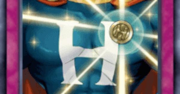 ヒーローメダルの評価と入手方法