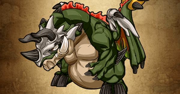 地竜アースドラゴン亜種の評価と強い点