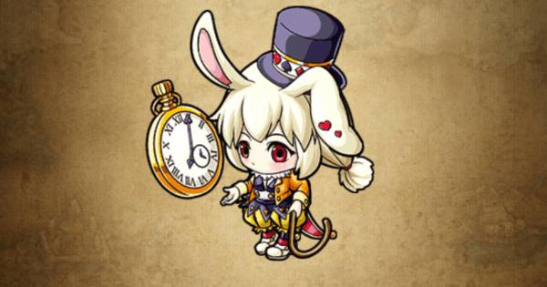 白ウサギの評価と強い点