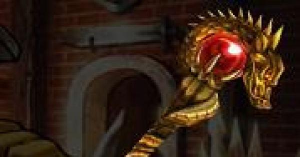 ドラゴンロッド/ユンロンモチーフの評価