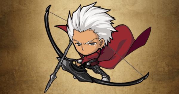 アーチャー【Fate】の評価と強い点