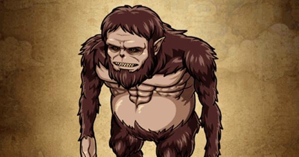 獣の巨人の評価と強い点