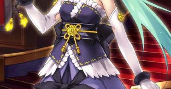 『英霊正装:清姫』の評価