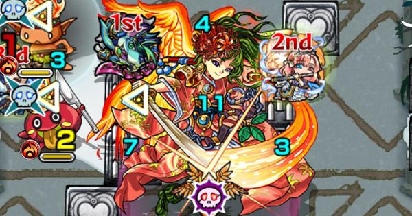 ゲルナンド【2】の攻略と適正ランキング 神獣の聖域