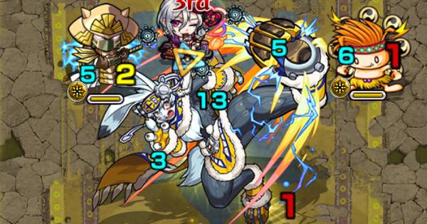 ミューラン【3】の攻略と適正ランキング|神獣の聖域