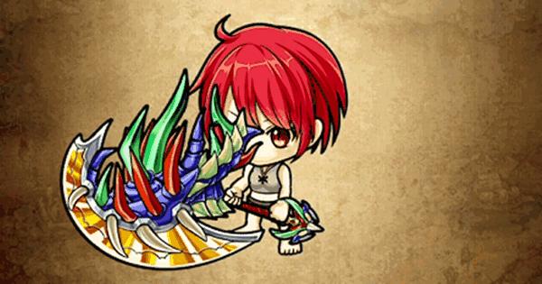 蛇王の魔重斧の性能と入手方法