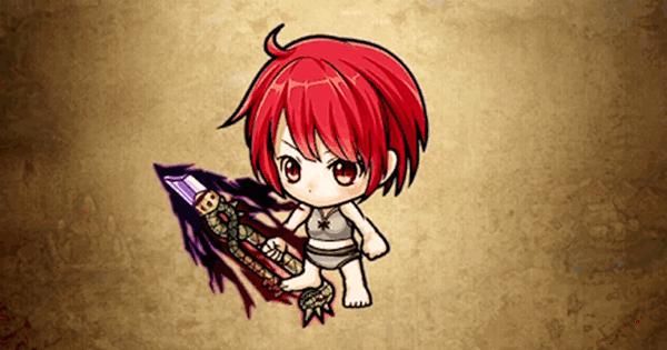 常闇の棺・刃折れの剣の性能と入手方法