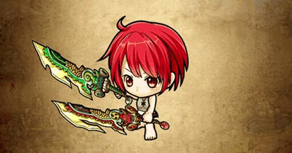 鬼神の楓轟双刀の性能と入手方法