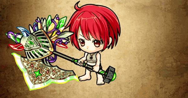 地翠業の緑秘宝斧の性能と入手方法