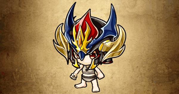 軍神の覇冠の性能と入手方法