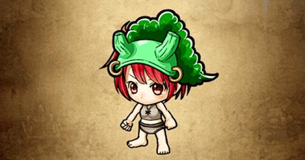 グリーンパンクヘアの性能と入手方法