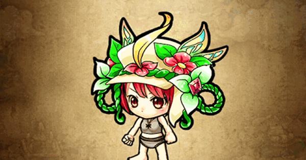 深緑の宝霊帽の性能と入手方法