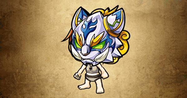 覇・白獣の守護兜の性能と入手方法