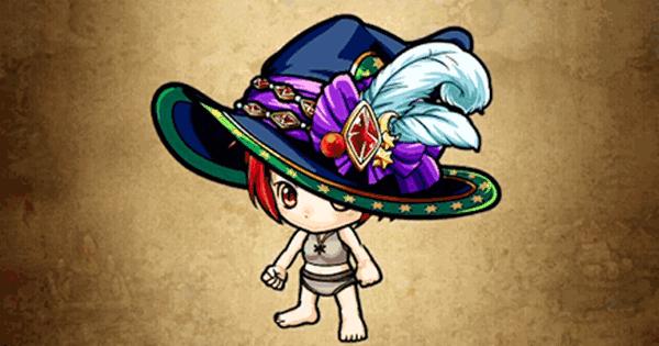 妖艶月の魔帽の性能と入手方法