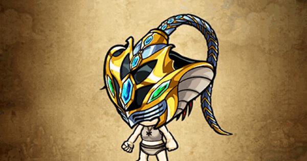 凶堕龍の蛇煉頭の性能と入手方法