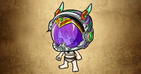 闇兎のアサルトヘルメットの性能と入手方法