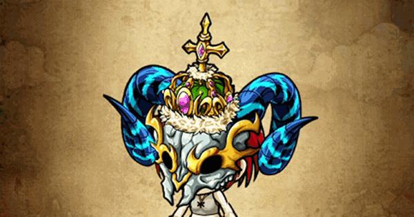 冥府神の捻宝冠の性能と入手方法