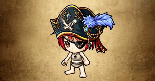 未来海賊の航海宝帽の性能と入手方法