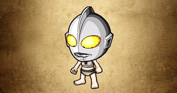 ウルトラマンのマスクの性能と入手方法