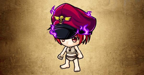 魔人ベガの帽子の性能と入手方法