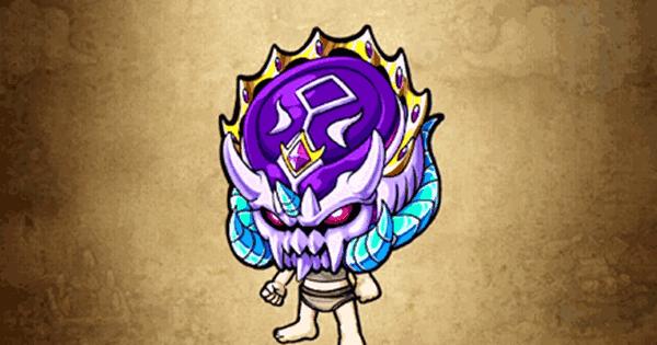 海帝魔の深闇兜の性能と入手方法