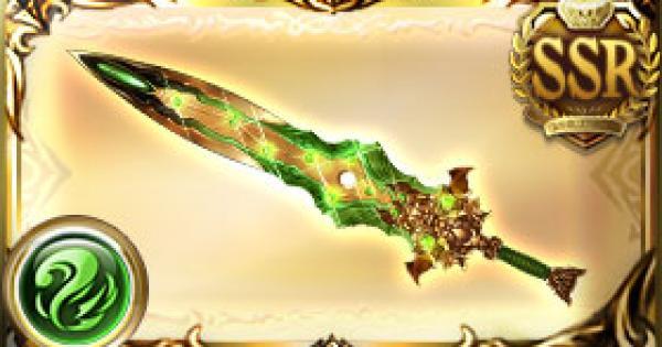 七星剣・疾天の評価|古戦場武器(天星器)