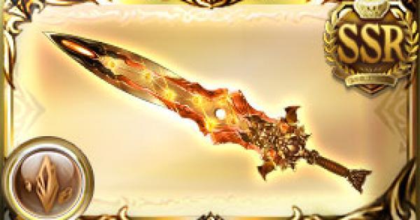 七星剣・轟天の評価|古戦場武器(天星器)