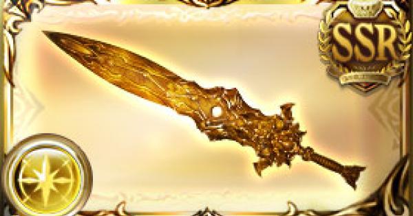 黄金の依代の剣の使い道