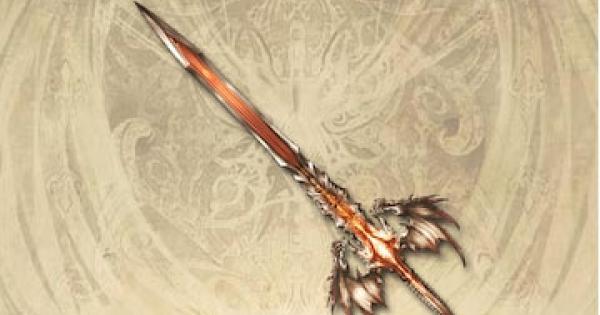 無垢なる竜の剣(水属性)の評価