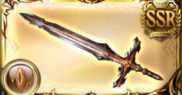 オメガスウォード/オメガ剣(土属性)の評価