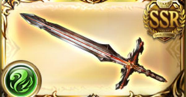 オメガスウォード/オメガ剣(風属性)の評価