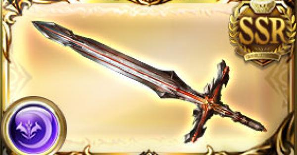 オメガスウォード/オメガ剣(闇属性)の評価