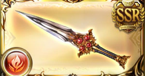 四天刃・焔の評価|古戦場武器(天星器)