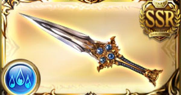 四天刃・雪の評価 古戦場武器(天星器)