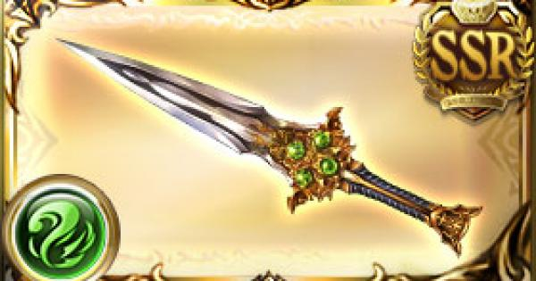 四天刃・凪の評価|古戦場武器(天星器)