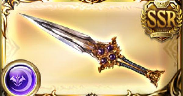 四天刃・煉の評価|古戦場武器(天星器)