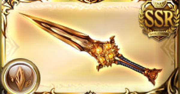 四天刃・轟天の評価|古戦場武器(天星器)