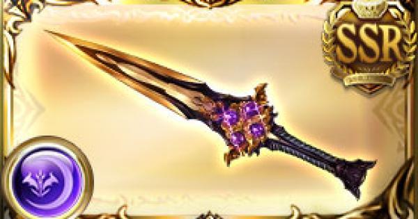 四天刃・黒天の評価|古戦場武器(天星器)