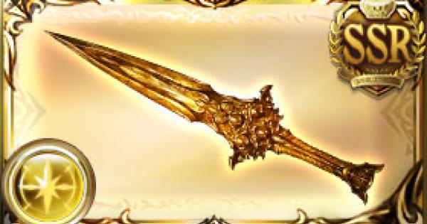 黄金の依代の刃の使い道
