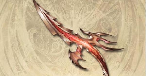 無垢なる竜の短剣(水属性)の評価