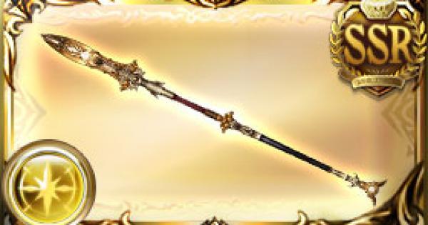 一伐槍・白天の評価|古戦場武器(天星器)